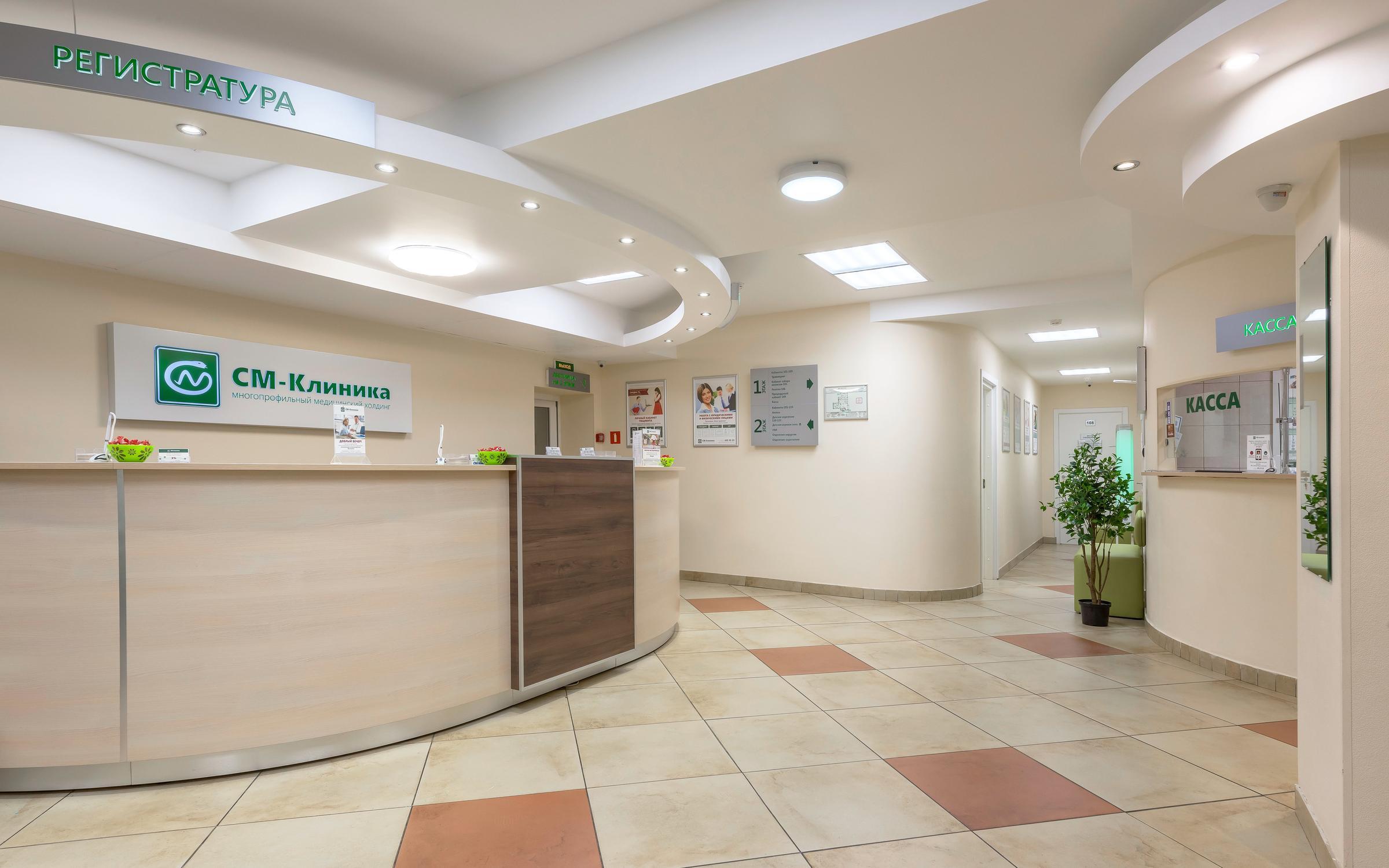 фотография Медицинского центра СМ-Клиника на проспекте Ударников