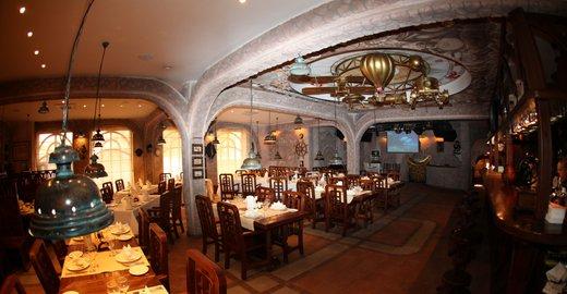 фотография Пивного ресторана Bier Kopf на улице Дикопольцева
