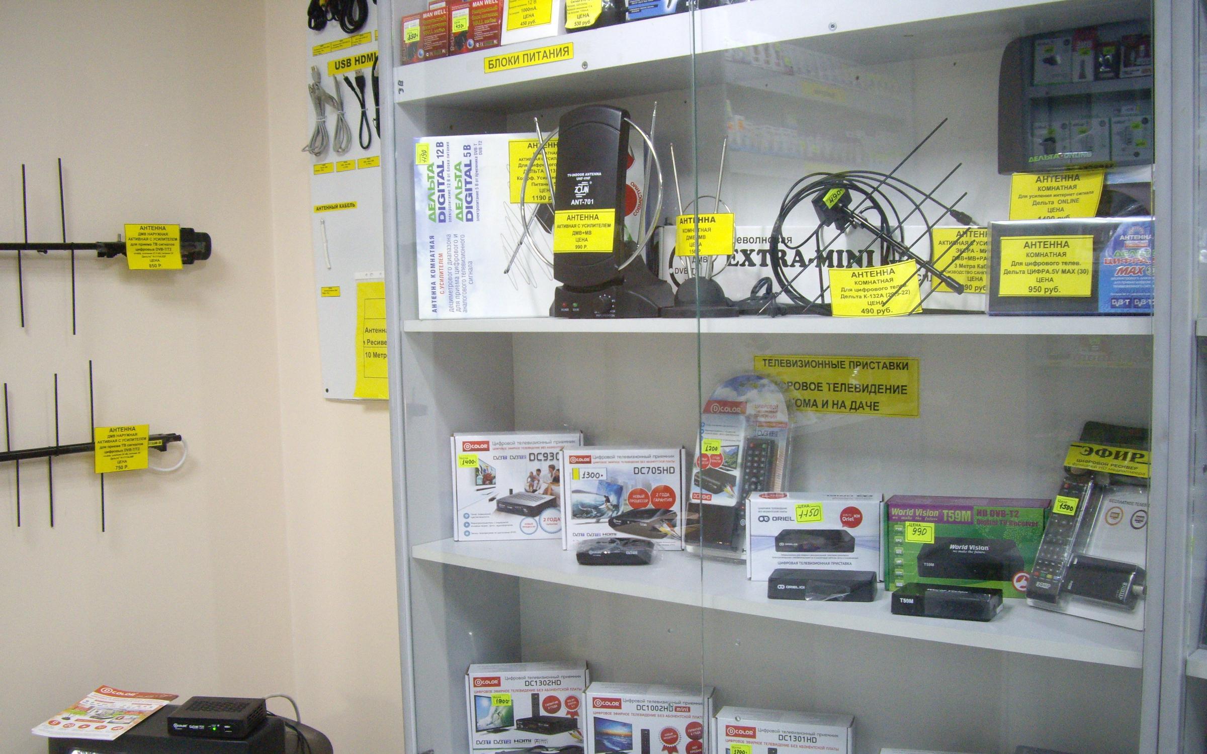 фотография Магазин пультов и антенн на улице Есенина