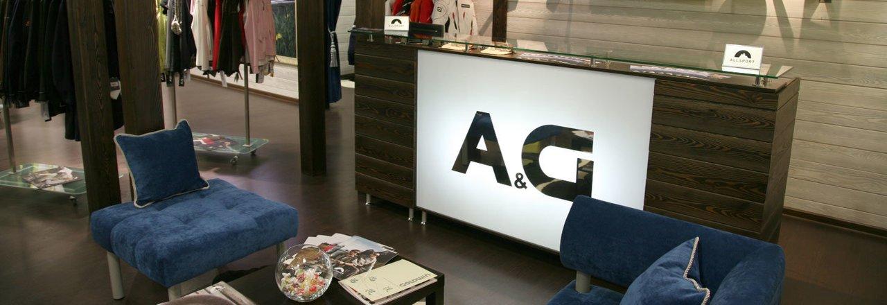 фотография Бутик спортивной одежды A & G Premium Sport