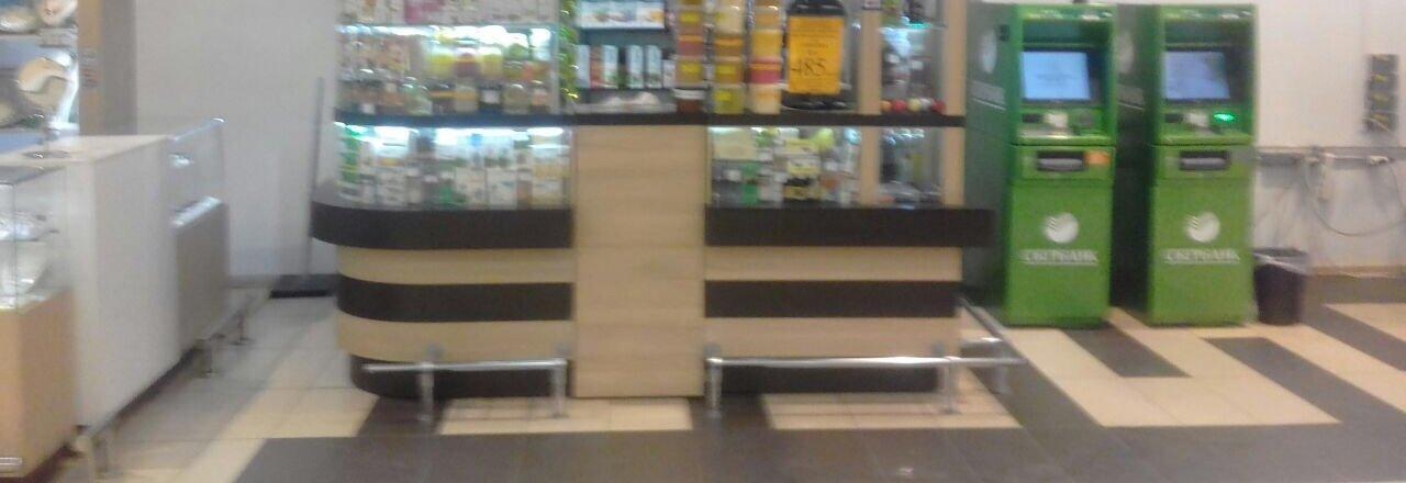 фотография Магазина продуктов пчеловодства Медовая лавка в ТЦ Ашан в Красногорске