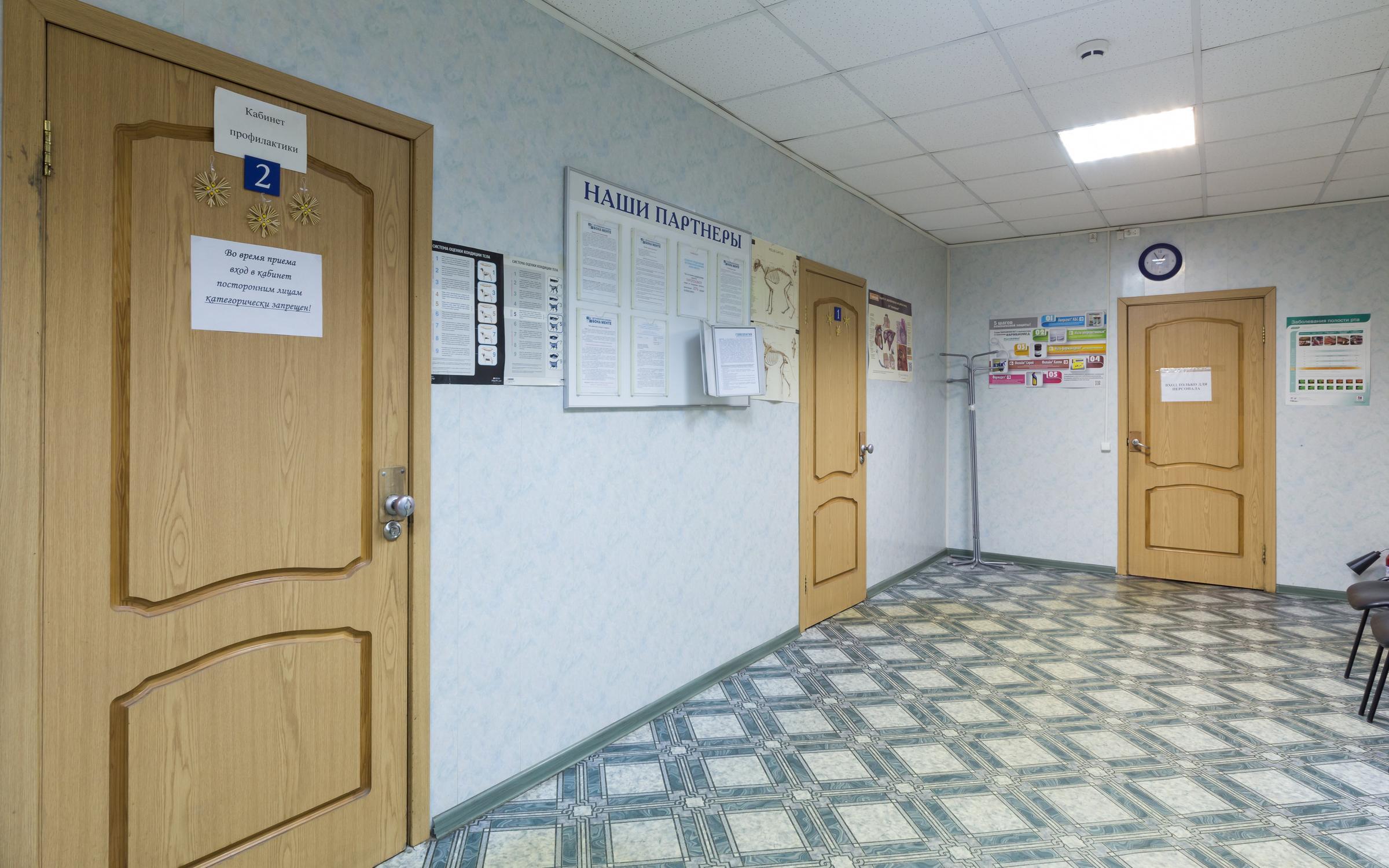 1 клиническая больница краснодар на карте
