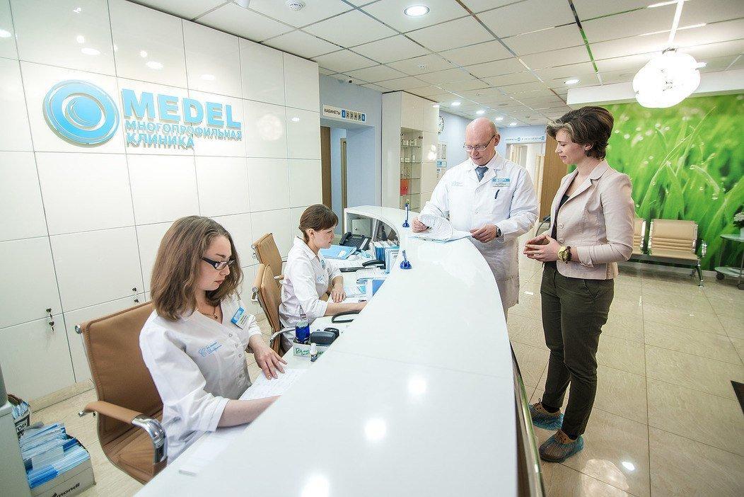 фотография Многопрофильной клиники МЕДЕЛ
