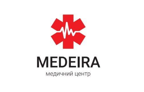 фотография Медицинского центра Medeira на Енисейской улице