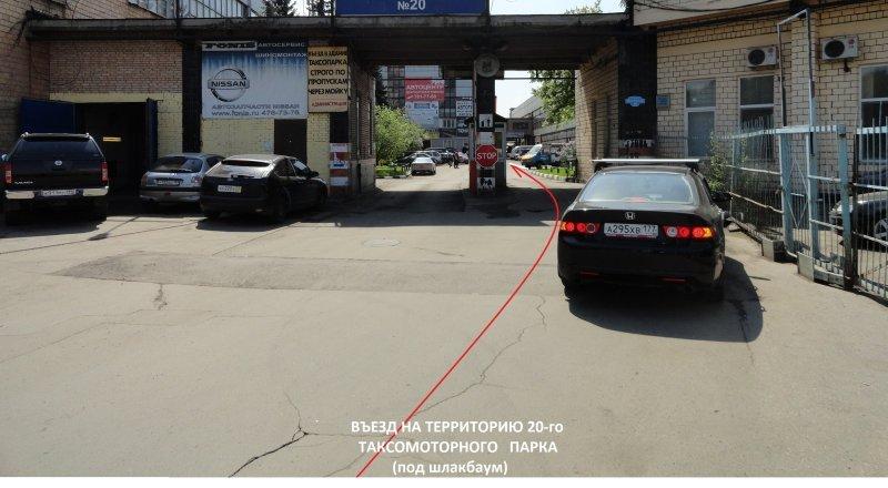 фотография Компания по ремонту и продаже стартеров, генераторов и рулевых реек Вольтаж Сервис на Полярной улице