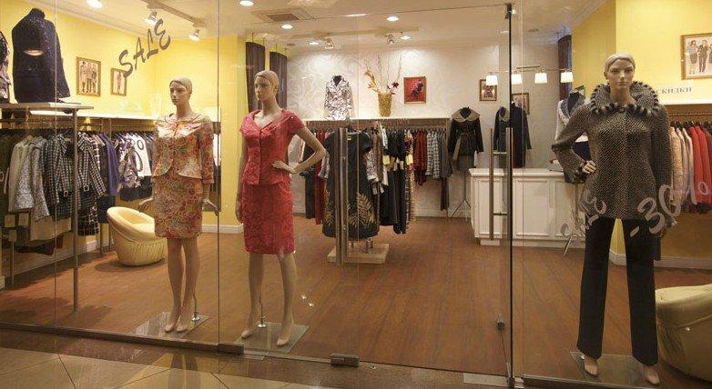 f8b885161538 Магазин женской одежды An-2 в ТЦ Таганский Пассаж - отзывы, фото, каталог  товаров, цены, телефон, адрес и как добраться - Одежда и обувь - Москва -  Zoon.ru