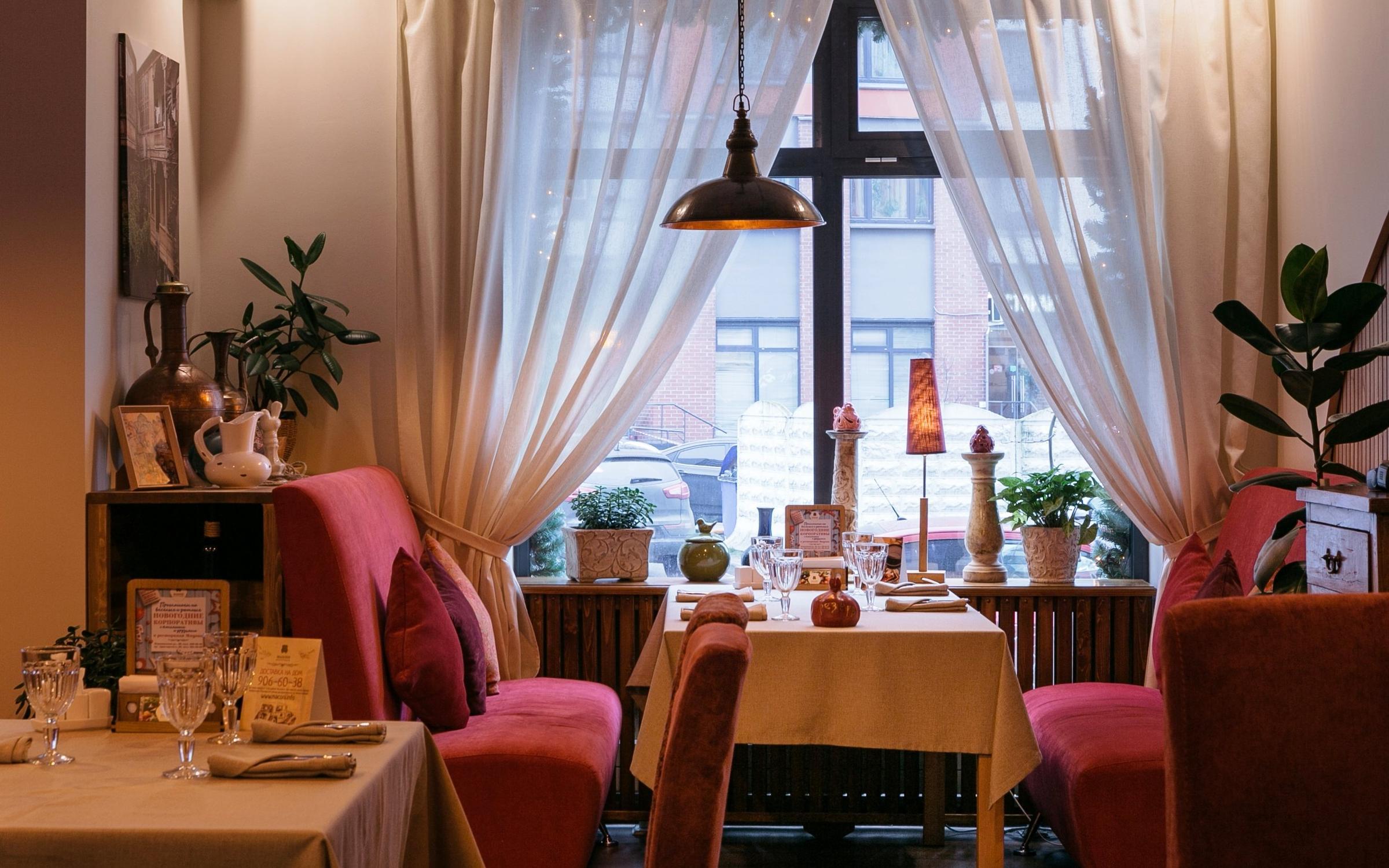 фотография Ресторана Мацони на Парашютной улице