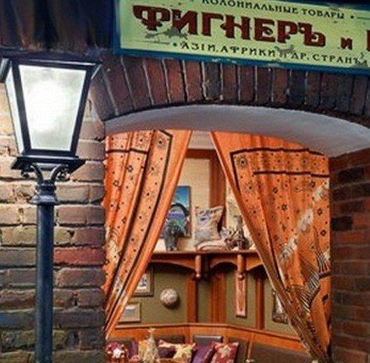 Фотогалерея - Ресторан Домжур на Никитском бульваре