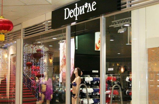 магазин женского нижнего белья москва адрес