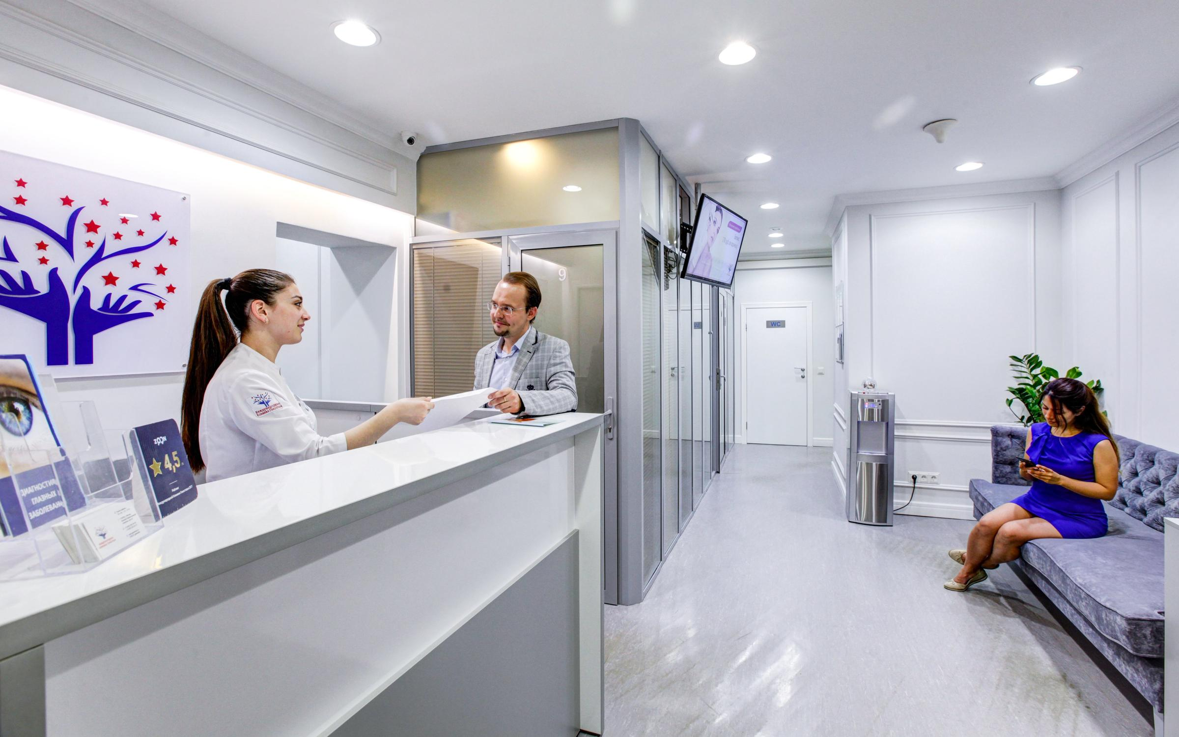 фотография Международная клиника Гемостаза на Большом Афанасьевском переулке