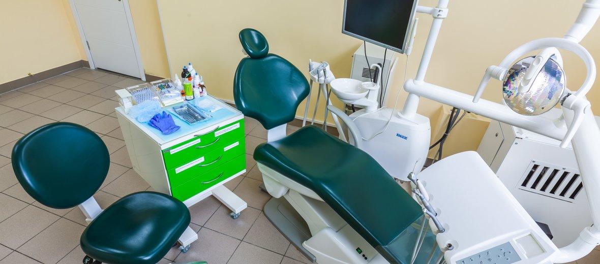 Фотогалерея - Стоматологическая клиника МиСо Дентал Центр в ТЦ ЕвроМАГ