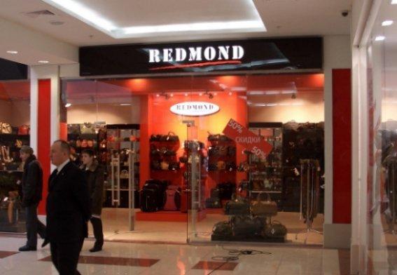 фотография Сеть магазинов кожгалантереи Redmond в ТЦ Щука