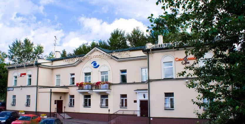 фотография Центра восстановления зрения на улице Лобачевского