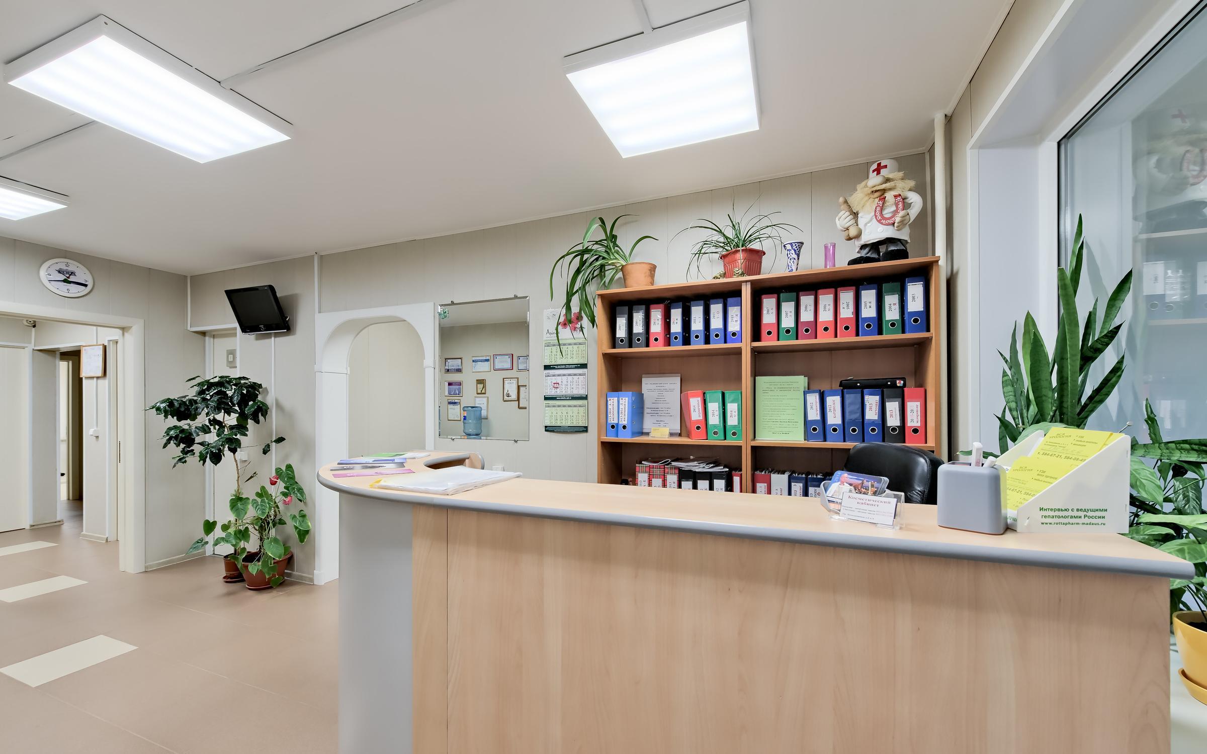 фотография Медицинского центра доктора Лемешева