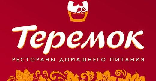 фотография Ресторана Теремок в ТЦ Красная Площадь