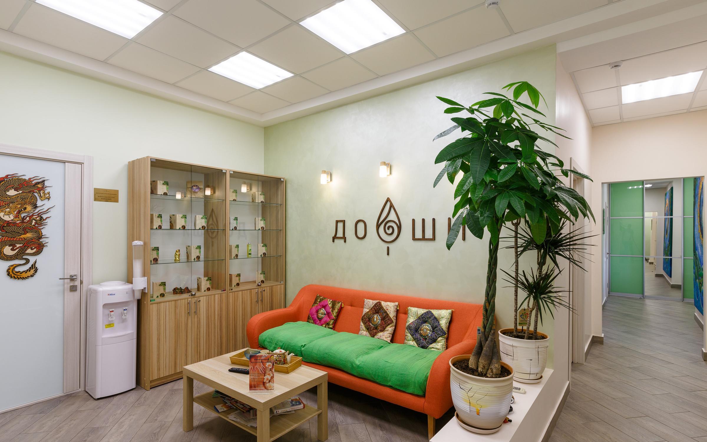 фотография Центра красоты и здоровья ДОШИ на улице Адоратского