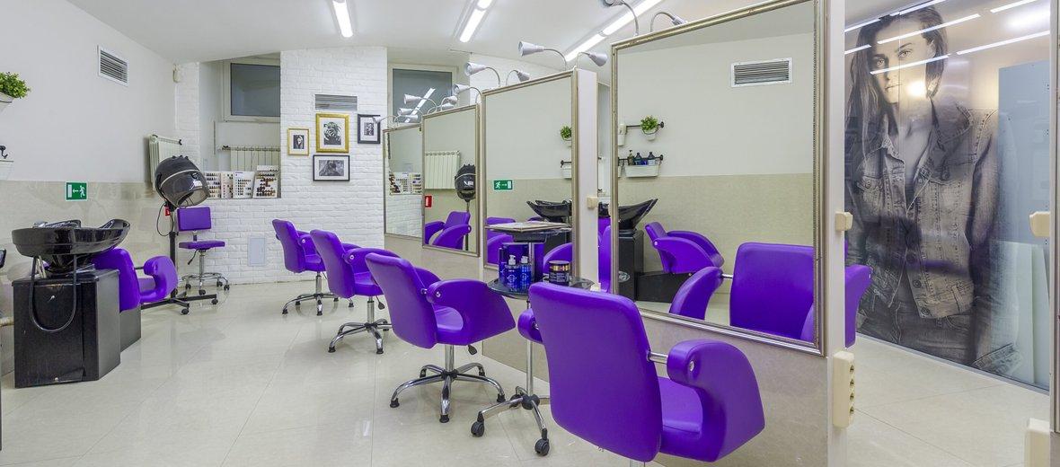 Фотогалерея - Салон-парикмахерская 100 услуг на метро Красные ворота