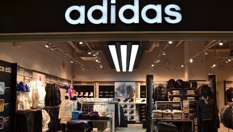 8b38b538 Магазин Adidas в ТЦ Парк Плаза - отзывы, фото, каталог товаров, цены,  телефон, адрес и как добраться - Одежда и обувь - Москва - Zoon.ru