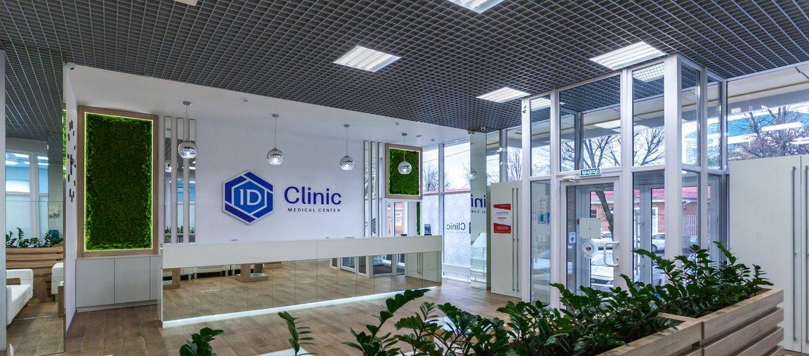 Фотогалерея - Медицинский центр ID Clinic на Промышленной улице