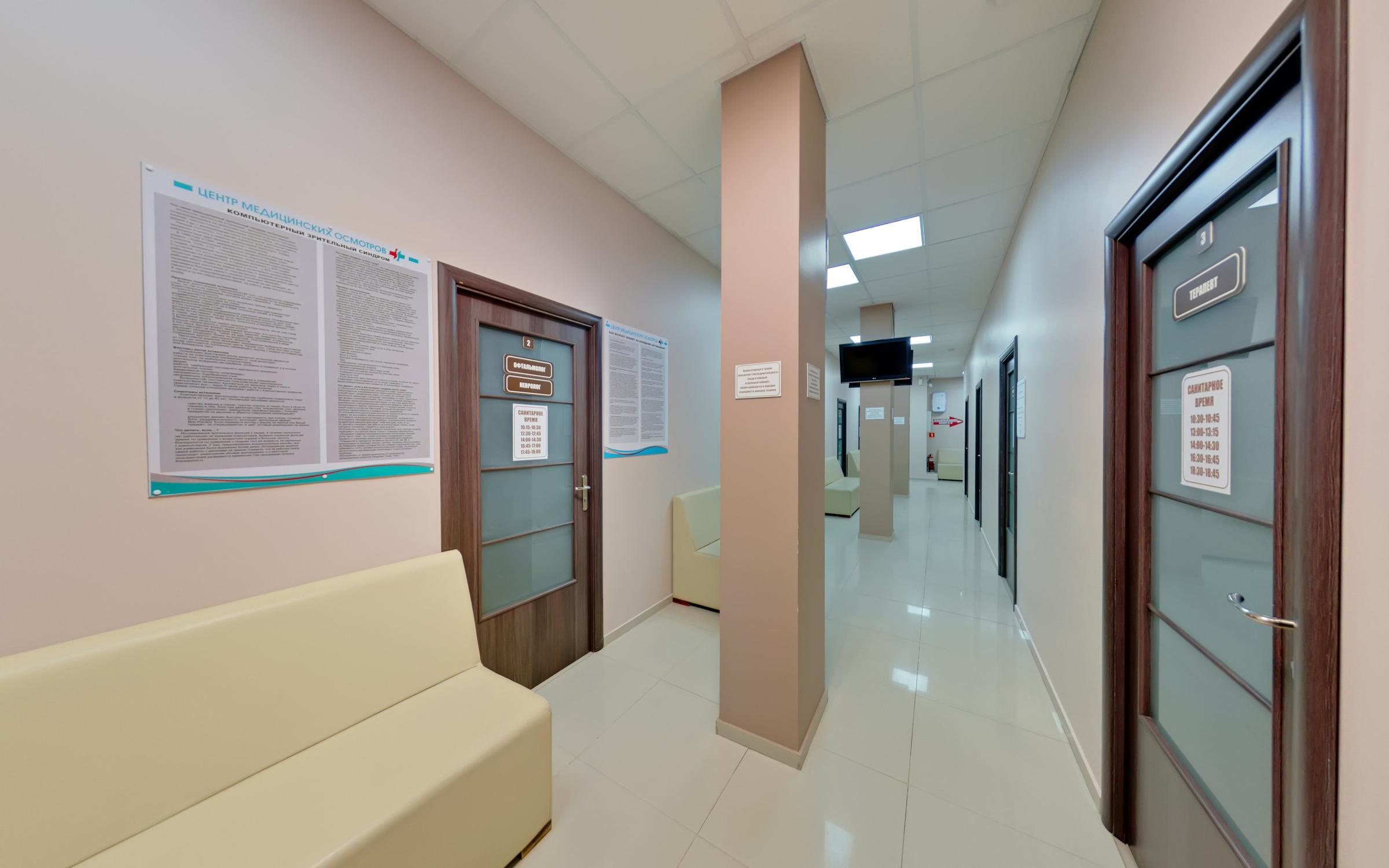 Запись на приём к врачу щёлково поликлиника 1