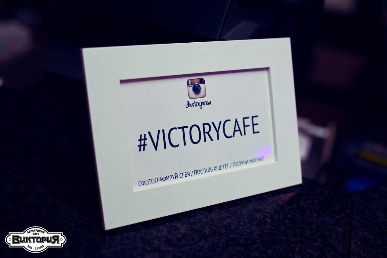 фотография Бильярд-Бар & Dj Cafe Victory Club