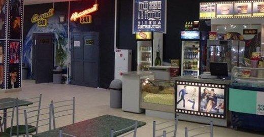 Бийск планета кино цена билетов кинотеатр бибирево час кино афиша