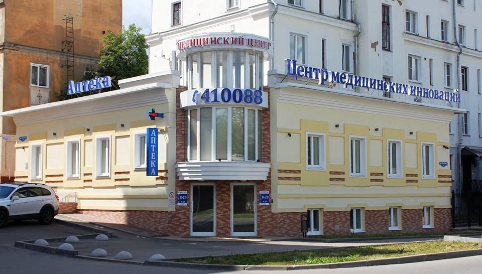 фотография Центра медицинских инноваций Дежа Вю на улице Данилы Зверева