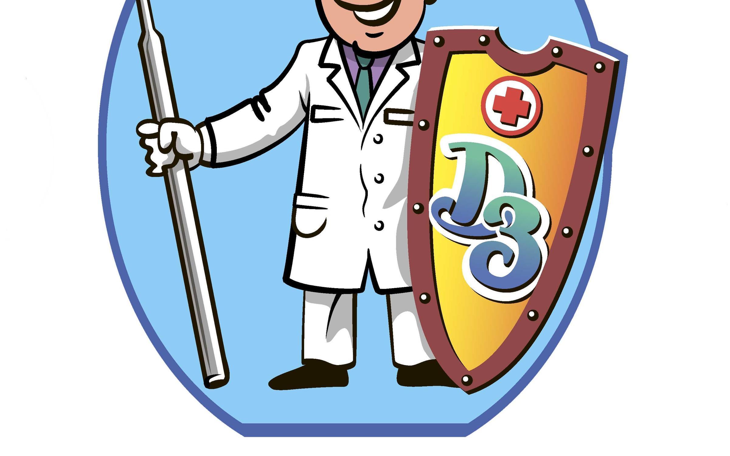 фотография Стоматологического центра Доктор Зуб на Чистяковской улице