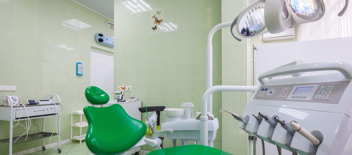 Фотогалерея - Стоматологическая клиника Прези-дент в Обнинске