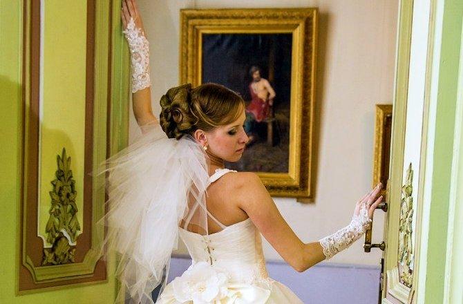 фотография Свадебного салона La Bella Vita в Балашихе