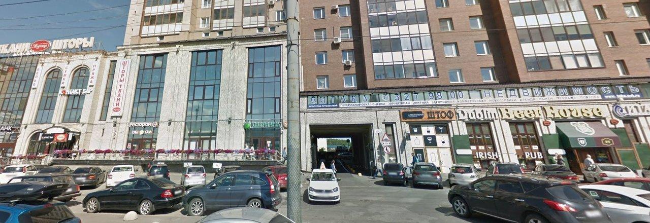 фотография Агентства недвижимости Недвижимость СПб в Приморском районе