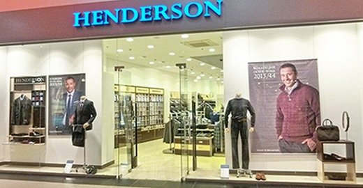 Henderson loan firm