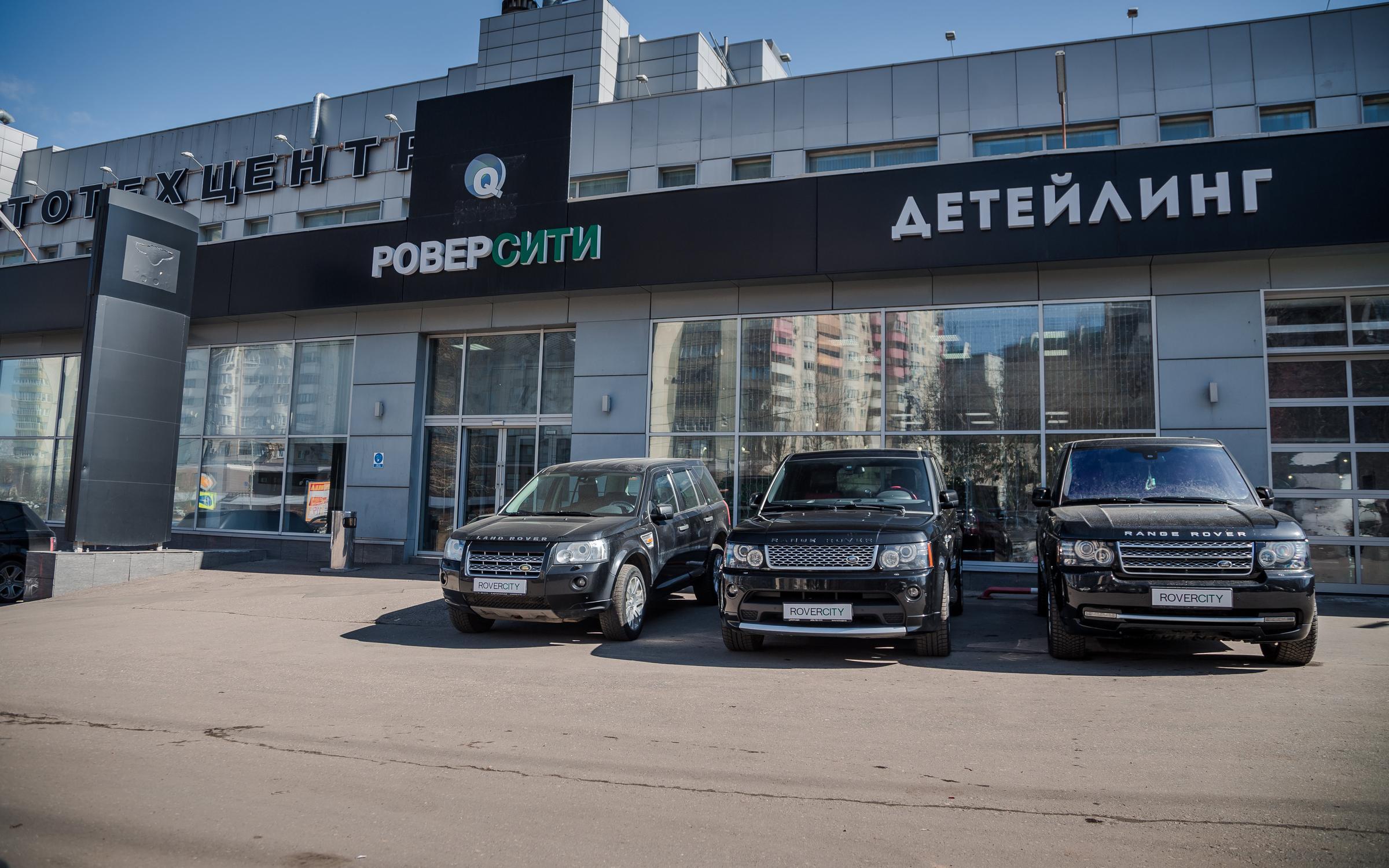 фотография Автомастерской ДетейлингофЪ на Севастопольском проспекте