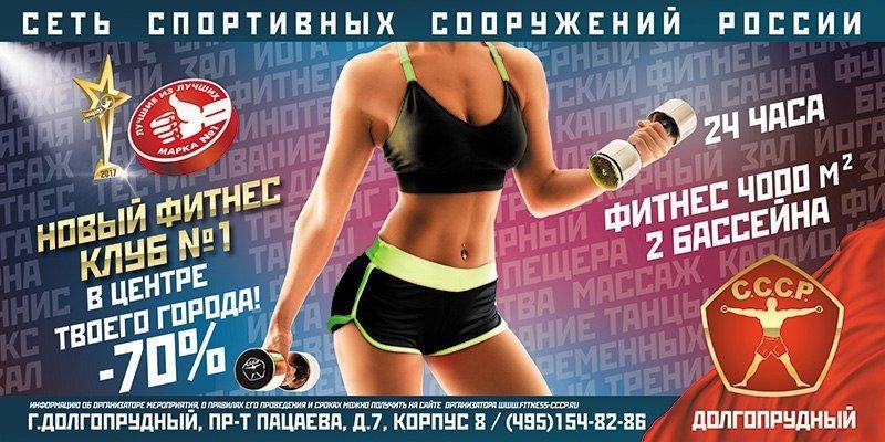 Час стоимость фитнеса 1 часы новосибирск сдать