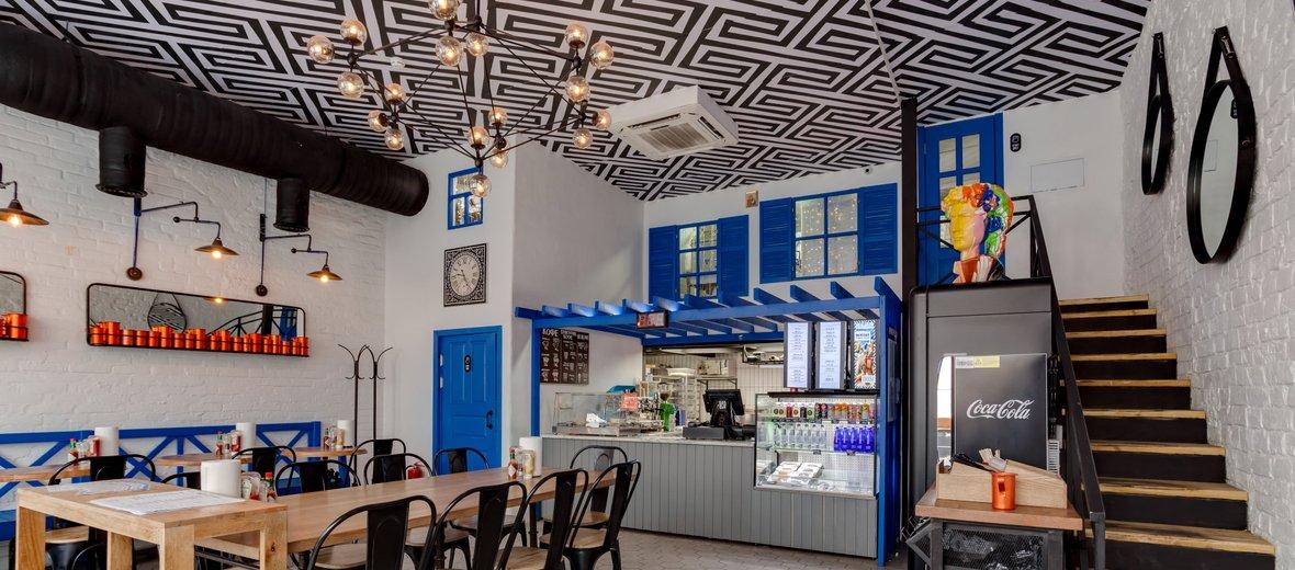 Фотогалерея - Кафе Greek Freak на улице Рождественка