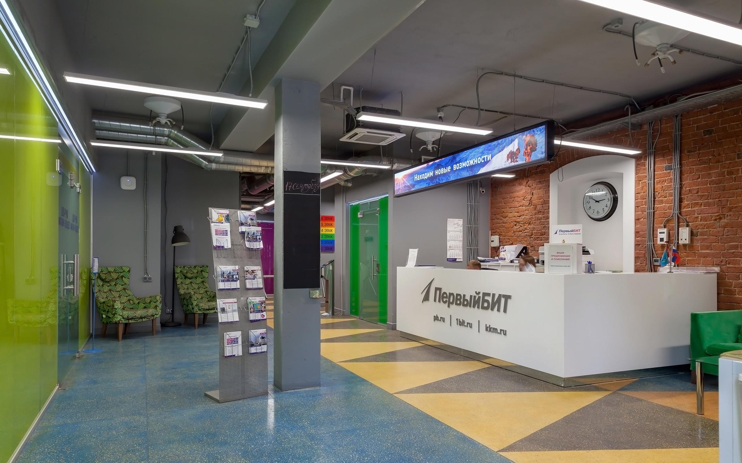 фотография Учебного центра 1С Первый БИТ на метро Пролетарская