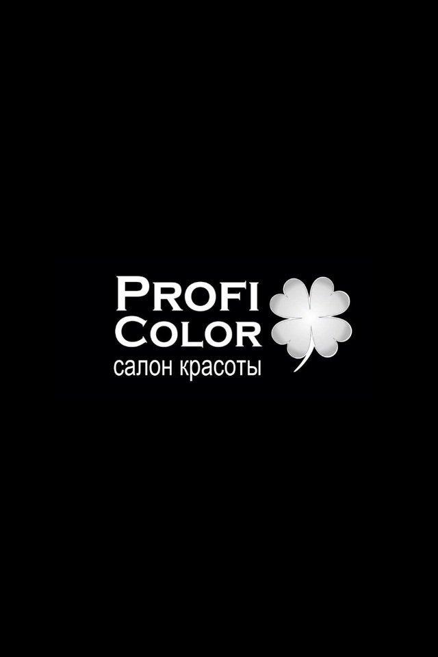 фотография Салона красоты Profi Color