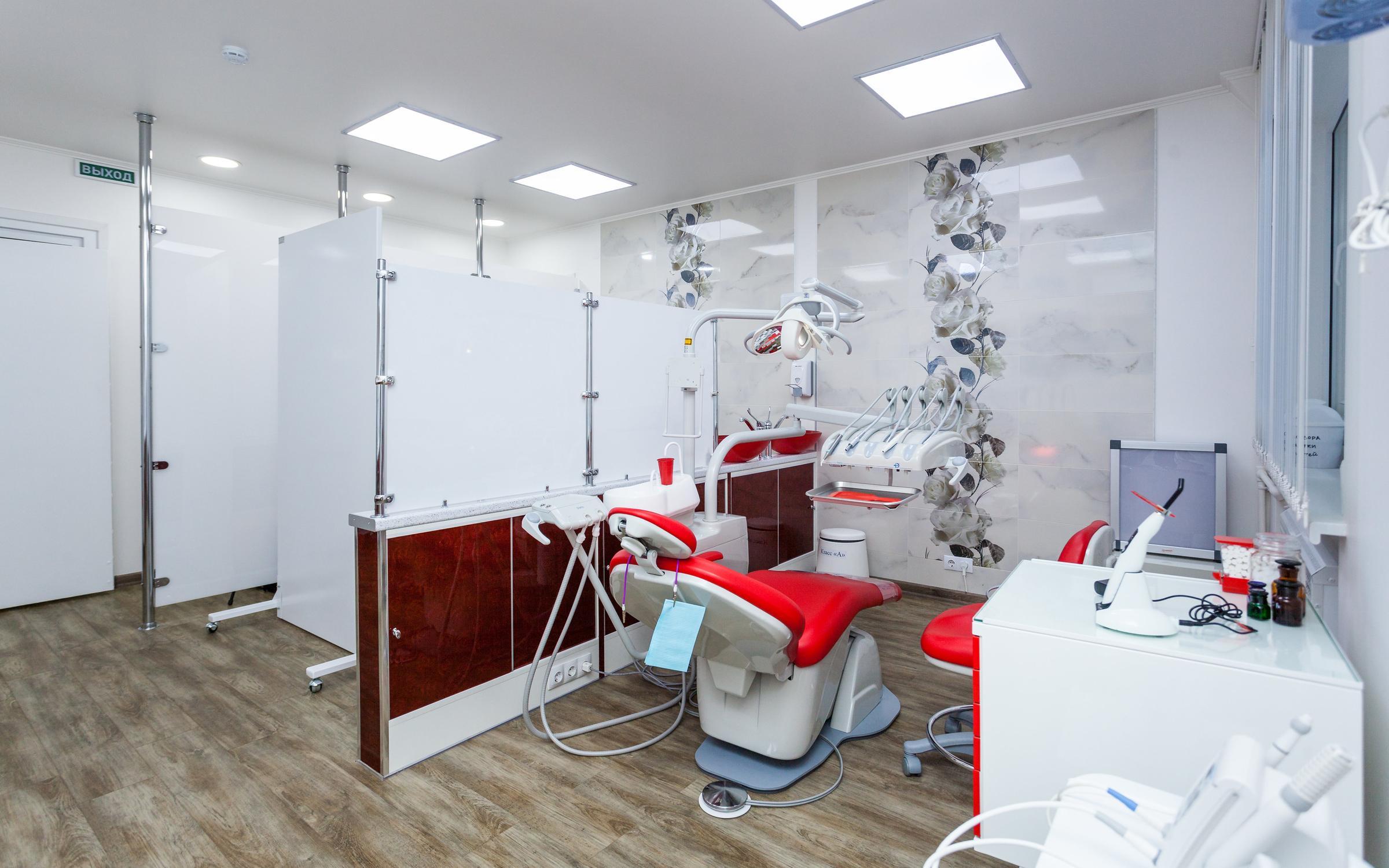фотография Стоматологической клиники Видента на улице Хакурате
