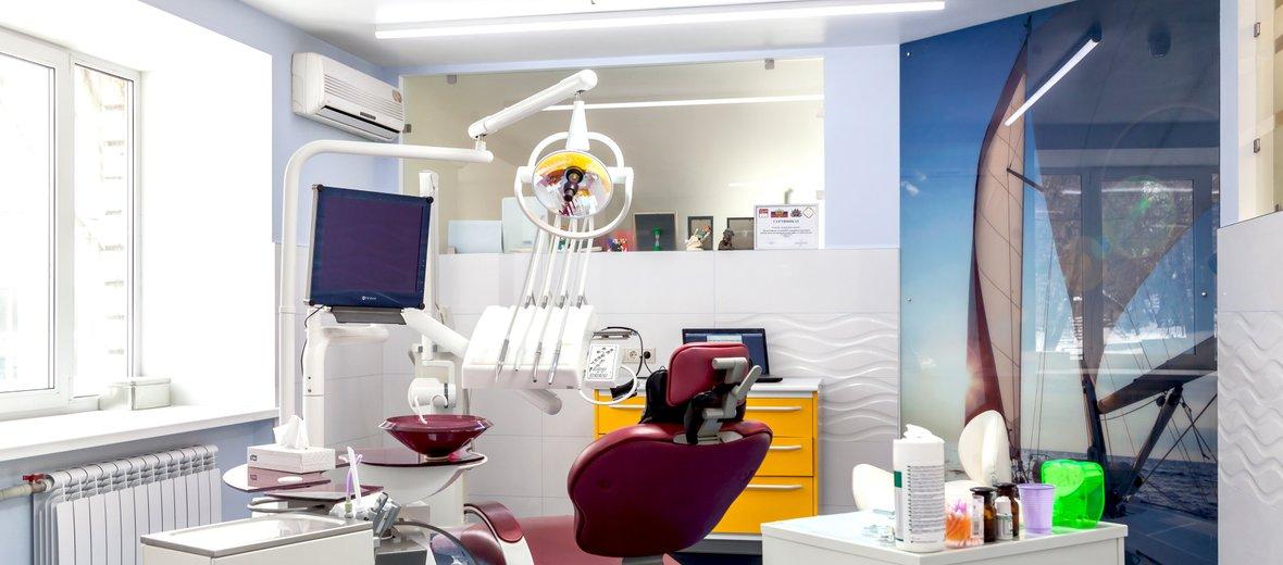 Фотогалерея - Стоматологическая клиника Доктора Осипова