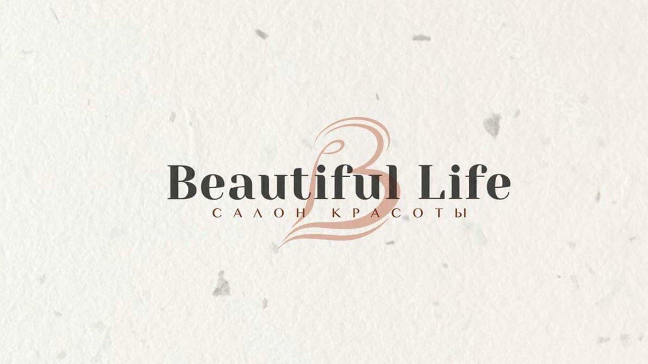 фотография Салона красоты Beautiful life