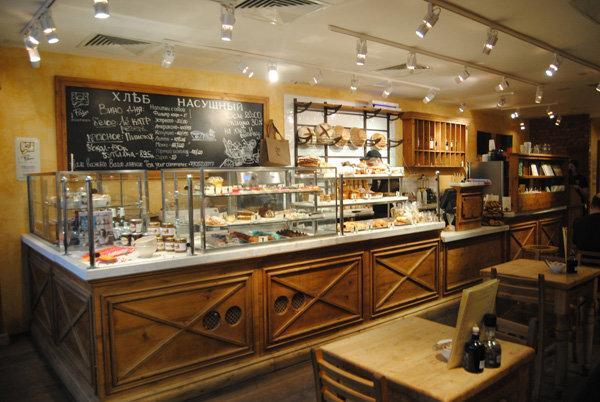 фотография Кафе-пекарни Хлеб Насущный на Павелецкой площади