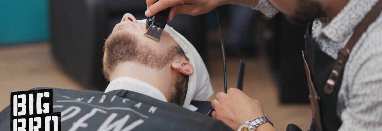 фотография Мужской парикмахерской Big Bro в Рыбинске