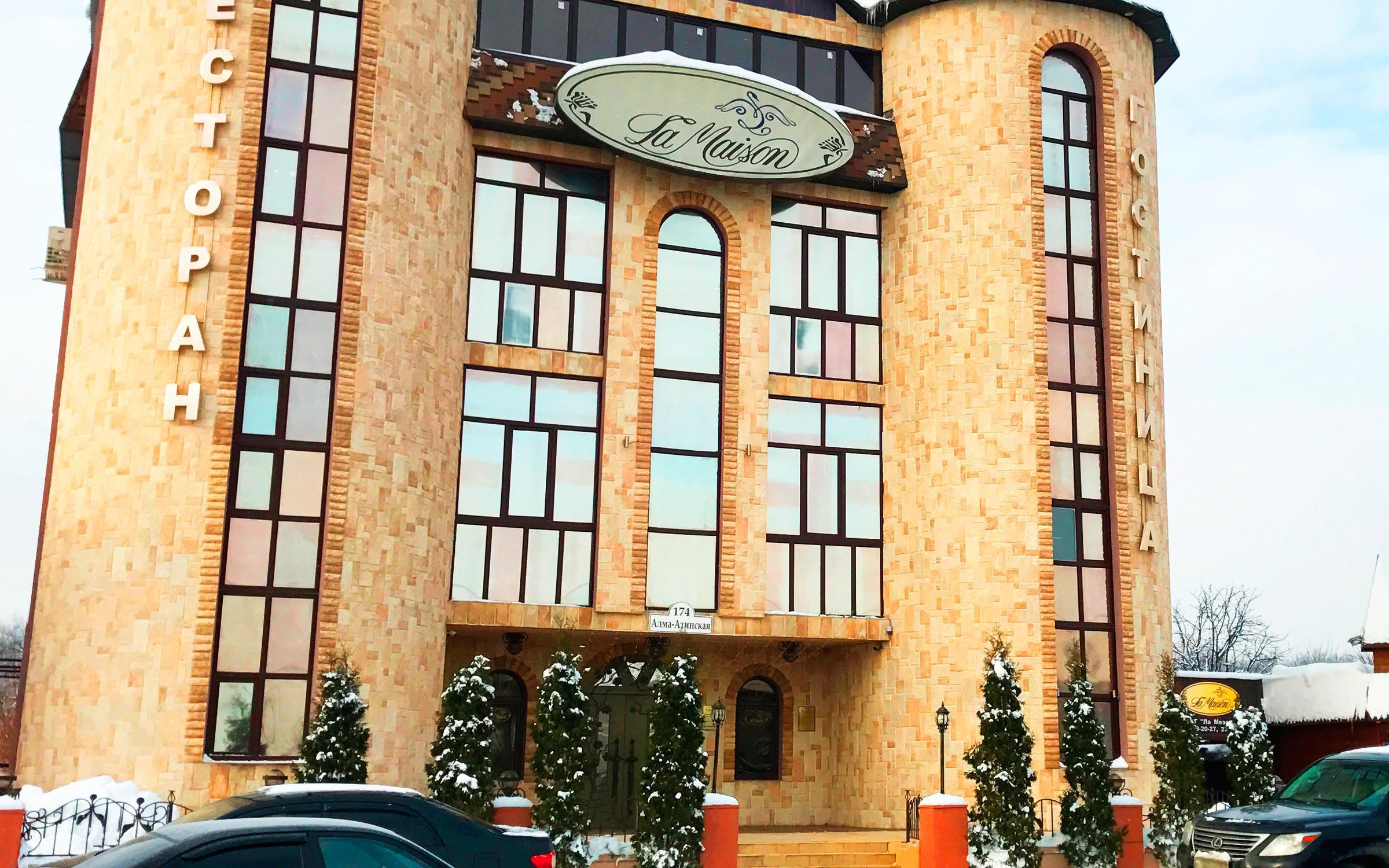 фотография Гостиницы Ла Мезон в Кировском районе