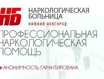 фотография Наркологической больницы на улице Дьяконова