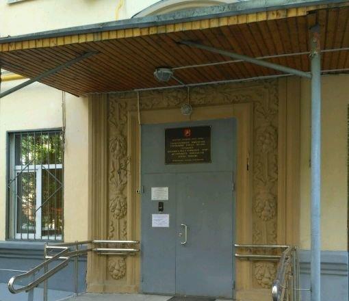фотография Городского психолого-педагогического центра Департамента образования на Космодамианской набережной