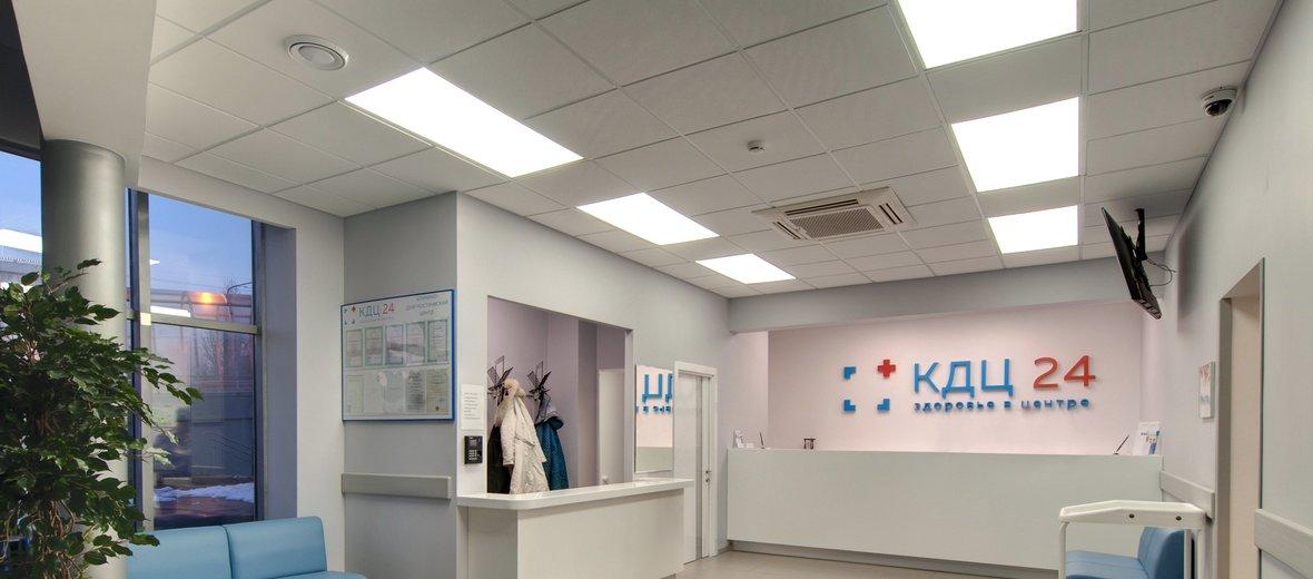 Фотогалерея - Клинико-диагностический центр КДЦ 24 в Зеленограде