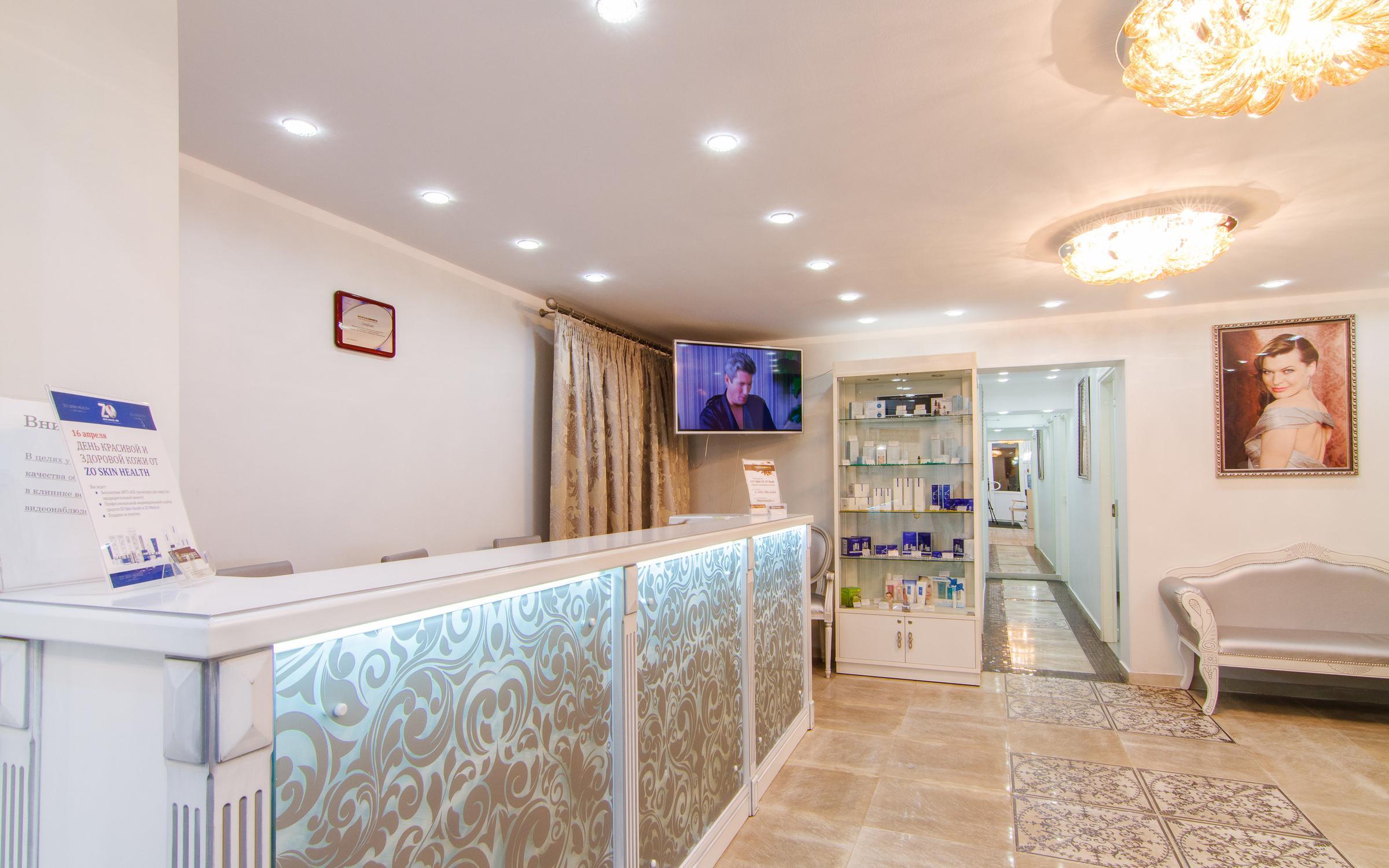 фотография Центра эстетической медицины и косметологии Новоклиник на улице Крутицкий Вал