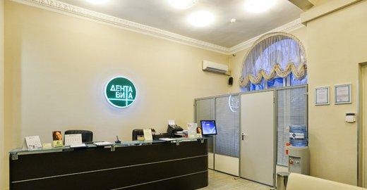 Поликлиники зеленоград расписание врачей