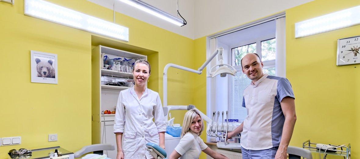 Фотогалерея - Стоматологическая клиника IKKO