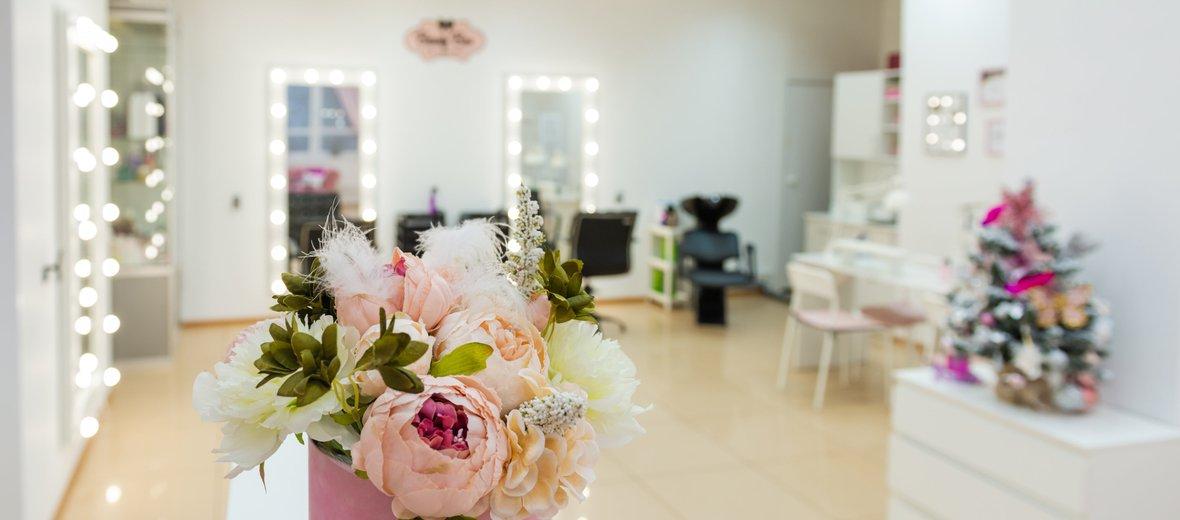 Фотогалерея - Салон красоты Beauty Bar в Мытищах